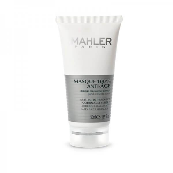 Черна пилинг отлепваща маска Симоне Малер